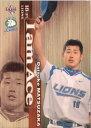 BBM2006 ベースボールカード セカンドバージョン I Am Ace No.IA3 松坂大輔