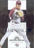 BBM2007 東北楽天ゴールデンイーグルス SHINING STAR No.ES1 一場靖弘