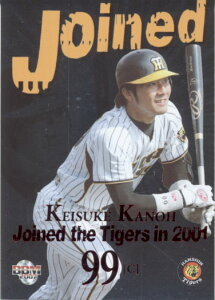 BBM2007 阪神タイガース Joined Tigeres in same year No.JT4 狩野恵輔