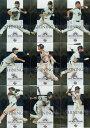 BBM2007 ヤクルトスワローズ インサートカード・SHINING STAR(No.SS1-No.SS9) 【 石井一久 藤井秀悟 石川雅規 高津臣吾 古田敦