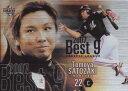 BBM2008 ベースボールカード ファーストバージョン ベストナイン No.BN11 里崎智也