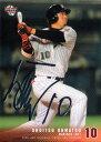 BBM2008 ベースボールカード セカンドバージョン 銀箔サインパラレル No.654 大松尚逸