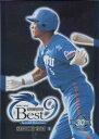 BBM2008 西武ライオンズ30周年記念カード 歴代ベストナイン No.B4 辻発彦