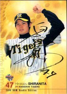 BBM2008 ベースボールカード ルーキーエディション 金箔サインパラレルカード No.14 白仁田寛和