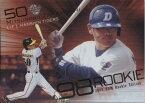 BBM2008 ベースボールカード ルーキーエディション 98年ルーキー選抜 No.D3 高橋光信