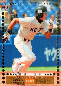 BBM2009春 東京六大学野球カードセット 50枚限定パラレル No.36 亀谷信吾