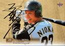BBM2009 ベースボールカードファーストバージョン 金箔サインパラレル No.093 二岡智宏