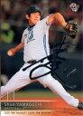 BBM2009 ベースボールカード セカンドバージョン 銀箔サインパラレル No.721 山口俊