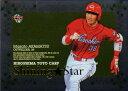 BBM2009 広島東洋カープ SHINING STAR No.CS7 赤松真人