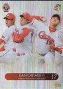 BBM2010 広島東洋カープ 50枚限定パラレルカード No.C83 大竹寛