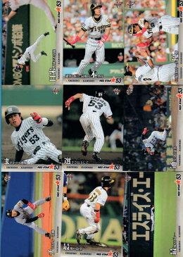BBM2010 赤星憲広引退記念カードセット レギュラーカード(No.2)
