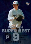 BBM2011 東京六大学野球カード〜英雄伝説 Super Best9 No.SB10 和田毅