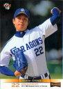 BBM2011 ベースボールカード ファーストバージョン レギュラーカード(ルーキーカード) No.185 大野雄大