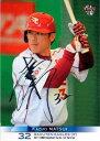 BBM2011 ベースボールカード ファーストバージョン 銀箔サインパラレル No.154 松井稼頭央