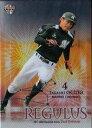 BBM2011 ベースボールカード セカンドバージョン Regulus No.RG03 荻野貴司