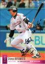 BBM2011 ベースボールカード セカンドバージョン 銀箔サインパラレル No.627 宮本慎也