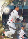 BBM2012 ベースボールカード ファーストバージョン ベストナインパラレル No.372 宮本慎也 /200