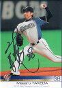 BBM2012 ベースボールカード ファーストバージョン 銀箔サインパラレル No.036 武田勝