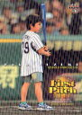 BBM2012 ベースボールカード セカンドバージョン 始球式パラレルカード No.684 鈴木福