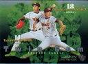 BBM2012 ベースボールカード セカンドバージョン TWIN GEM No.TG05 田中将大・塩見貴洋