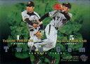 BBM2012 ベースボールカード セカンドバージョン TWIN GEM No.TG10 平野恵一・鳥谷敬