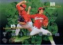 BBM2012 ベースボールカード セカンドバージョン TWIN GEM No.TG11 前田健太・野村祐輔