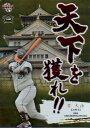 BBM2012 オリックスバファローズ 天下を獲れ!! No.BsT7 李大浩