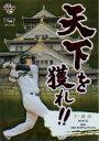 BBM2012 オリックスバファローズ 天下を獲れ!! No.BsT9 T-岡田