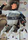 BBM2012 北海道日本ハムファイターズ 200枚限定パラレルカード No.F96 斎藤佑樹