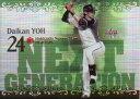 BBM2012 ベースボールカード ルーキーエディション NEXT GENERATION No.NG4 陽岱鋼