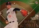 BBM2013 ベースボールカード ファーストバージョン DIAMOND ROOKIES No.DR02 福谷浩司