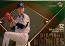 BBM2013 ベースボールカード ファーストバージョン DIAMOND ROOKIES No.DR03 石山泰稚