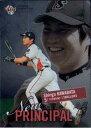 BBM2013 ベースボールカード ファーストバージョン NEW PRINCIPAL No.NP03 川端慎吾