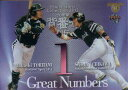 BBM2013 プロ野球背番号列伝 Great Numbers No.GN20 鳥谷敬/内川聖一