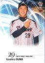 BBM2013 ベースボールカード ルーキーエディション レギュラーカード(ルーキーカード) No.16 小川泰弘