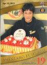 BBM2013 阪神タイガース 藤浪晋太郎スペシャル 50枚限定パラレル No.FS6 藤浪晋太郎