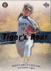 BBM2013 阪神タイガース Tiger's Roar No.TR2 藤浪晋太郎