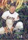 BBM2014 プロ野球80周年カード・打者編 記録の殿堂 ホロパラレル No.93 張本勲