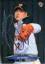 BBM2014 ベースボールカード ファーストバージョン 銀箔サインパラレル No.165 大竹寛