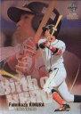 BBM2014 ベースボールカード セカンドバージョン Birth of HEROシリアルパラレル No.662 木村文紀