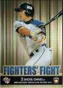 BBM2014 北海道日本ハムファイターズ FIGHTERS' FIGHT No.FF4 大野奨太