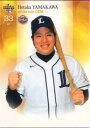 BBM2014 ベースボールカード ルーキーエディション レギュラーカード(ルーキーカード) No.11 山川穂高