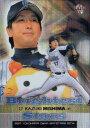 BBM2014 横浜DeNAベイスターズ Brightest Stars No.BS1 三嶋一輝