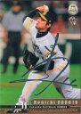 BBM2015 ベースボールカード ファーストバージョン 銀箔サインパラレル No.002 中田賢一