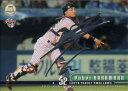BBM2015 ベースボールカード ファーストバージョン 銀箔サインパラレル No.308 中村悠平