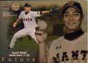 BBM2015 ベースボールカード セカンドバージョン Future LEGEND No.FL07 高木勇人