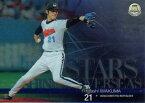 BBM2015 ベースボールカード 25th Anniversary STARS SHINING OVERSEAS No.SO3 岩隈久志