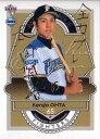 BBM2015 ベースボールカード ルーキーエディション 金箔サインパラレル No.030 太田賢吾