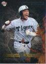 BBM2015 阪神タイガース80周年カード Tigers HEROE...