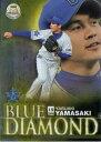 BBM2015 横浜DeNAベイスターズ BLUE DIAMOND No.BD03 山崎康晃